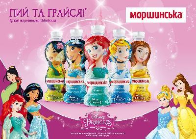 «Пий та грайся» разом з казковими принцесами Disney